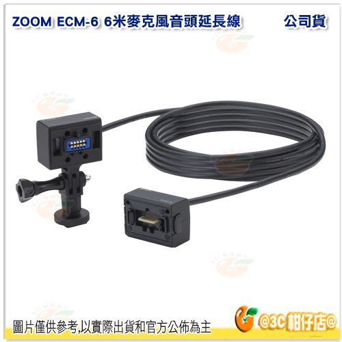@3C 柑仔店@ ZOOM ECM-6 6米麥克風音頭延長線 適用 H5 H6 U-44 Q8 F4 F9 公司貨