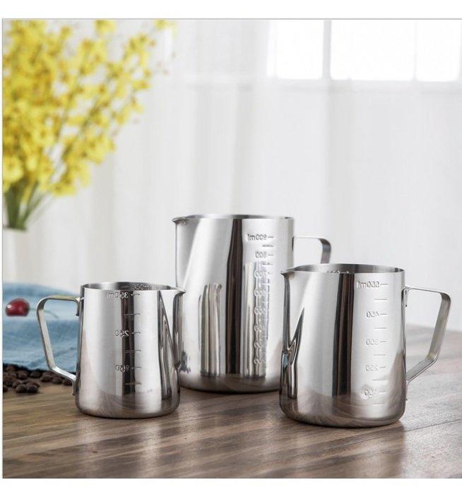 [凱溢咖啡用品] 加厚不銹鋼尖嘴刻度拉花杯 量杯 奶泡杯 咖啡杯