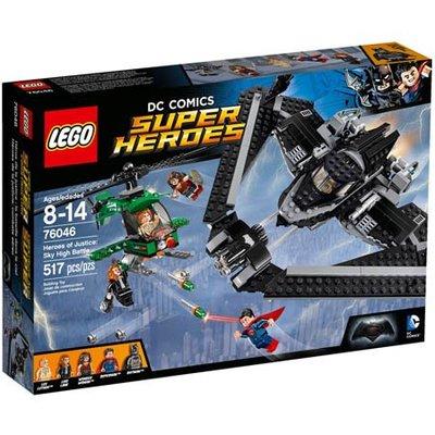 【積木王國】LEGO樂高 超級英雄系列 Heroes of Justice:Sky High Battle 76046