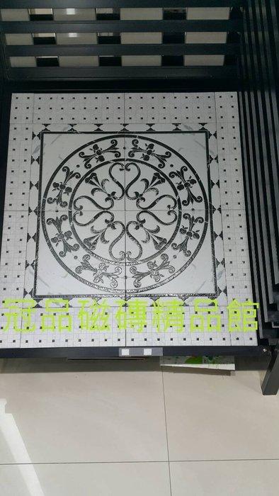 ◎冠品磁磚精品館◎西班牙進口精品 地毯花磚之四(四片一組)-88.4X88.4CM