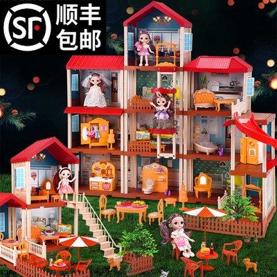 過家家玩具芭比娃娃晴雪芭比娃娃夢想豪宅別墅玩具套裝女孩公主超大房子家具小屋玩具