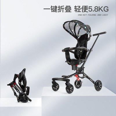 溜娃神器嬰兒手推車可坐躺輕便折疊便攜坐式寶寶兒童車子遛娃神器