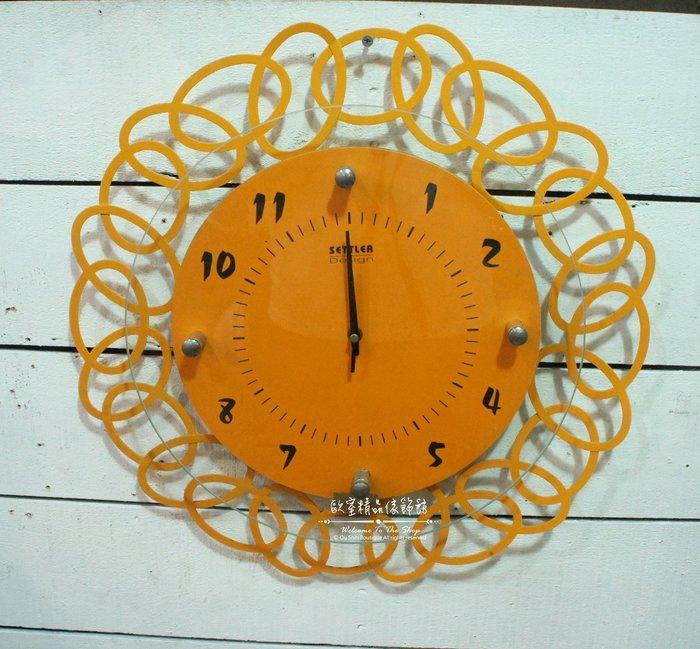 ~*歐室精品傢飾館*~ 現代 簡約 風格 鍛鐵 幾何 設計 彩色 玻璃 數字 橘色 掛鐘 時鐘 擺飾 裝飾~新款上市~
