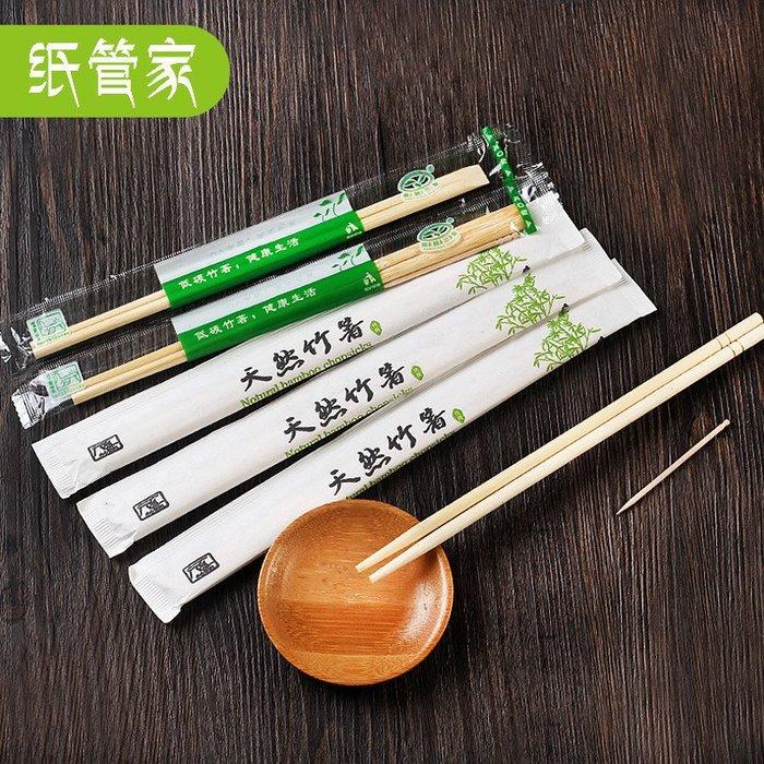 小花花精貨店-獨立包裝一次性筷子外賣打包筷子套裝帶牙簽快餐竹筷方便筷#一次性餐具
