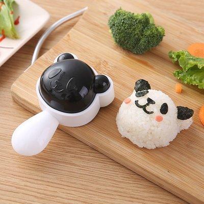 日式熊貓飯團模具可愛卡通動物造型創意便當模具飯團diy工具套裝#烘焙模具#烹飪工具#小孩輔食廚具-萬象屋