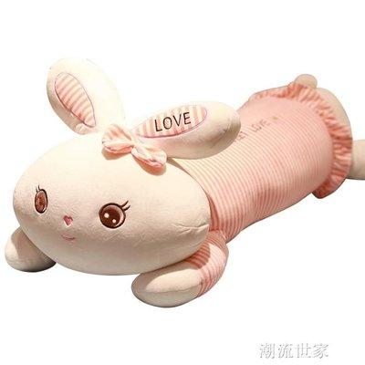 兔子毛絨玩具可愛睡覺抱枕女生娃娃公仔玩偶生日圣誕節禮物男女孩igo