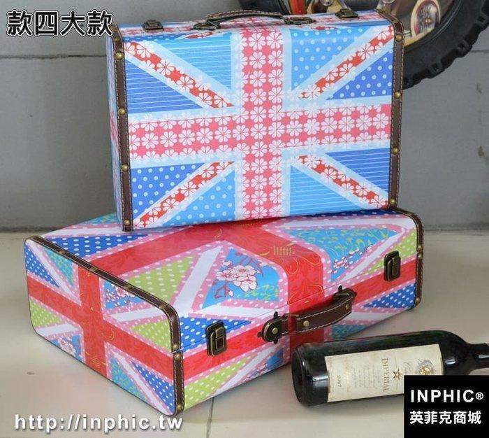 INPHIC-地中海風格手提箱復古箱子家居收納店鋪擺設裝飾攝影道具多款-款四大款_S2787C