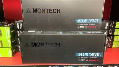 『高雄程傑電腦』君主 Montech Blue Devil CHERRY MX 青軸 PBT鍵帽 機械式鍵盤【實體店家】