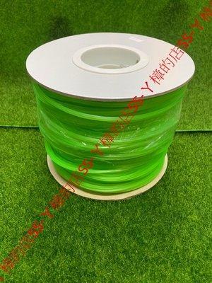 =SS-ㄚ樟的店= 附發票*(綠) 割草機用牛筋繩~加強版 耐用~五角形3.7mm~5磅裝