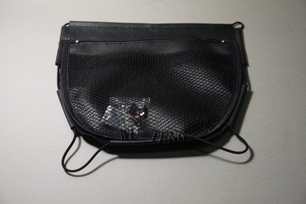 四層拉鏈彈性置物袋(小)置物網袋/機車置物袋/置物袋/讓您座椅有更多的收納空間/{WU TENG} 機車可使用(台灣製)