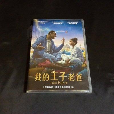 全新歐美影片《我的王子老爸》DVD 歐馬希 貝芮妮絲貝喬 法蘭西戴米恩 米歇爾哈札納維西斯