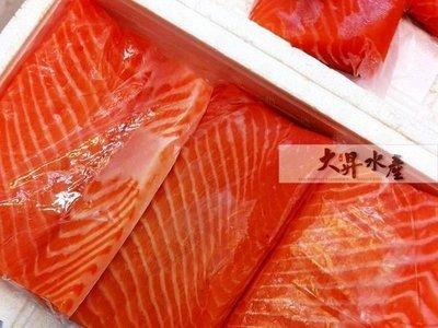 【大昇水產】產地直送最新鮮_每週一.三.五空運現殺挪威鮭魚