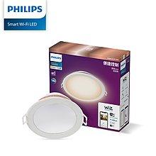 Philips飛利浦 Wi-Fi WiZ 智慧照明 可調色溫嵌燈 PW003