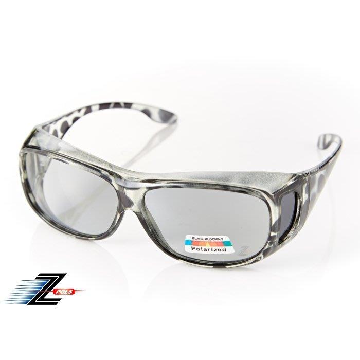 【視鼎Z-POLS】加大頂級淺色系偏光 質感豹紋黑框 可包覆近視眼鏡設計!Polarized寶麗來偏光太陽眼鏡