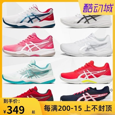 Sunny潮流運動鞋Asics亞瑟士男女DEDICATE 6舒適透氣耐磨運動網球鞋GEL-GAME 8