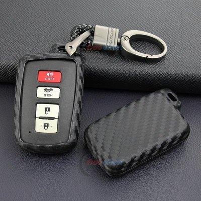 TOYOTA 豐田 ALTIS 智能 鑰匙套 鑰匙 保護套 碳纖維 卡夢 11代 11.5代 鎖匙 皮套【CA347B】