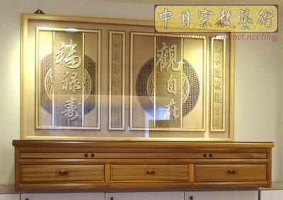 【現代佛堂設計鑒賞208】神明廳佛俱精品 神桌佛桌神櫥公媽桌神像佛像祖先龕佛聯製作
