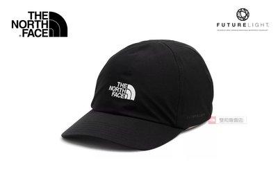 -滿3000免運-[雙和專賣店]THE NORTH FACE 抗UV防水棒球帽/3SHG/黑