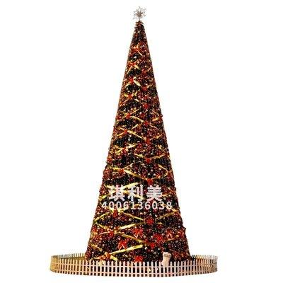 大型框架聖誕樹戶外大型活動場景發光裝飾聖誕樹6米10米15米定制