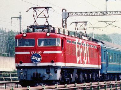 【專業模型】預定 TOMIX 7153 JR EF81形電気機関車 95号機・レインボー塗装・Hゴムグレー