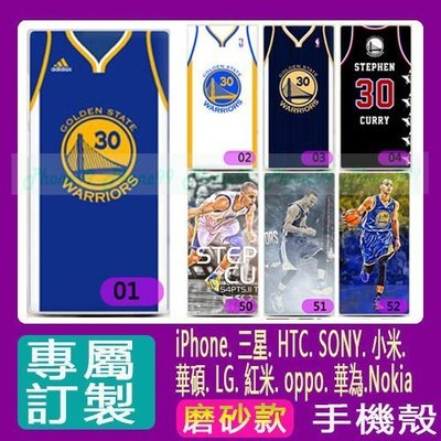 Curry 柯瑞 科里 勇士隊 手機殼 I7 i8 6S i5 NOTE5 S8 J7 HTC SONY 華碩 OPPO