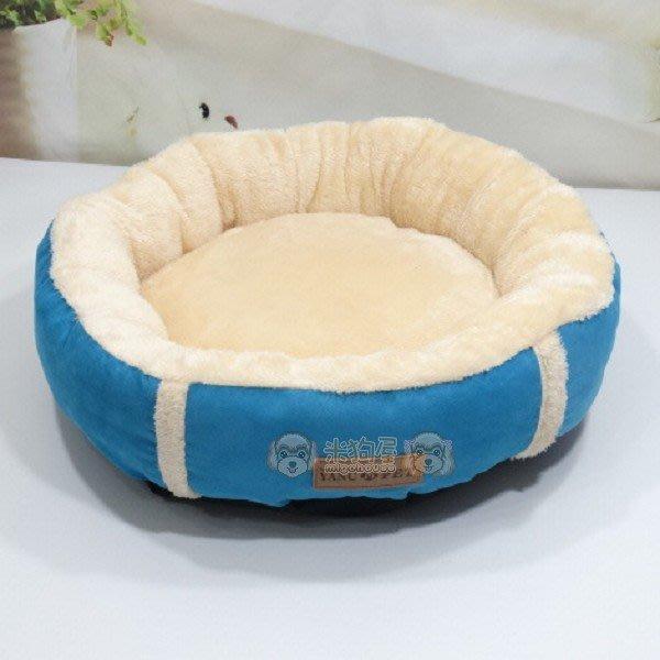 【米狗屋】cheer素色仿麂皮內面長絨毛圓型睡床(大)-藍色