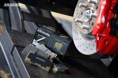 DIXCEL Z type 煞車皮 來令片 Brembo GranTurismo  六活塞專用煞車來令片  總代理公司貨