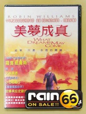⊕Rain65⊕正版DVD【美夢成真】-心靈點滴-羅賓威廉斯*征服情海-小古巴古汀-全新未拆(直購價)