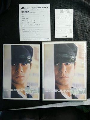 VCD/HA/ 劉德華 / 美麗的一天 / 練習 上下集 / 黑蝙蝠中隊 / 左岸 / 天生天養 / 人生捕手 / VCD+AVCD/非錄音帶卡帶非黑膠