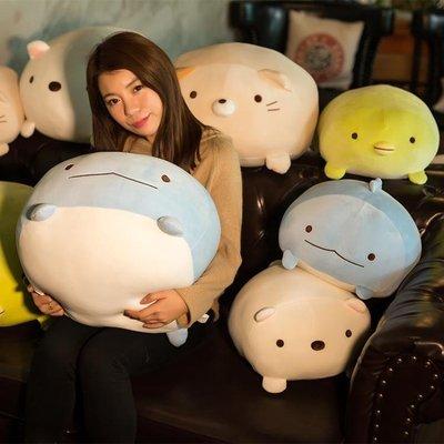 日本卡通角落生物公仔毛絨玩具超柔軟體抱枕兒童玩偶娃娃生日禮物