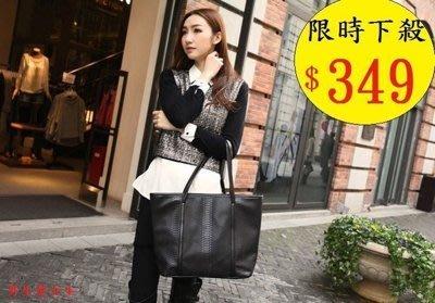 下殺269元《C22》韓版黑色鱷魚紋大包包手提包肩包女包