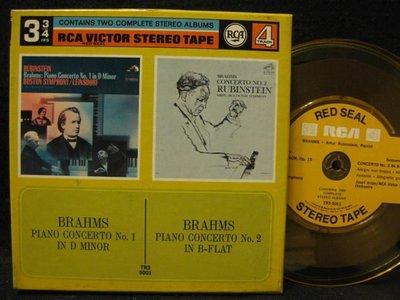 《7吋美版盤帶Reel Tape》古典樂*鋼琴家Rubinstein --Brahms: Nos.1&2鋼琴協奏曲*RCA*起標價即結標價