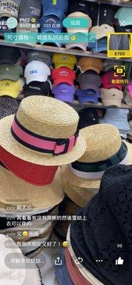 韓國春夏新款 雙色條紋藤編草帽