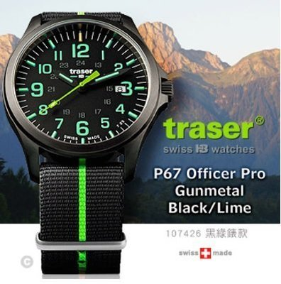 【LED Lifeway】Traser Officer Pro GunMetal 黑綠錶款 #107426