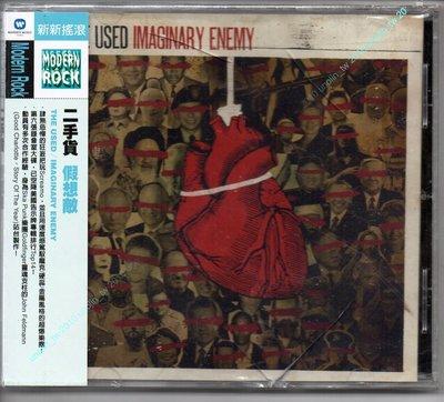 799免運CD~二手貨樂團USED【假想敵 IMAGINARY ENEMY】全新美國獨立搖滾龐克硬蕊金屬合唱團專輯免競標