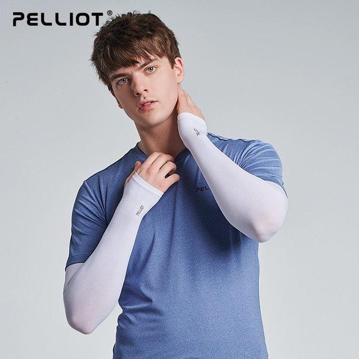 【露西小舖】Pelliot戶外防曬袖套防紫外线UPF40+冰感針織袖套運動袖套透氣袖套防紫外線袖套騎行袖套女男通用