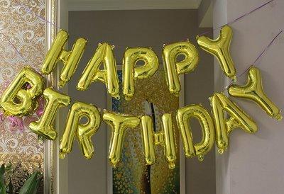 附孔/可懸掛式吊掛式16吋HAPPYBIRTHDAY生日字母鋁箔氣球套餐組(未充氣)慶生周年慶DIY佈置KTV酒吧套房