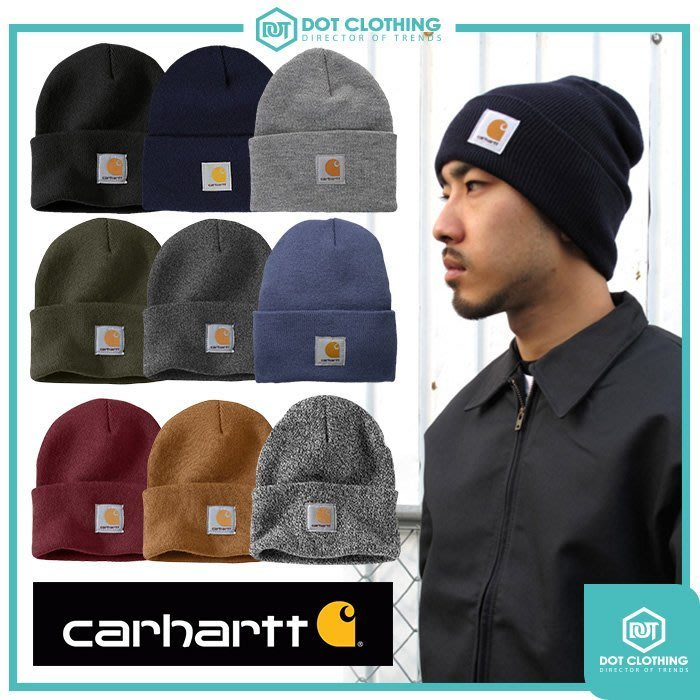 DOT聚點 Carhartt A18 Acrylic Watch Hat 防寒 反摺 素色 毛帽 美國 基本款 多色下殺