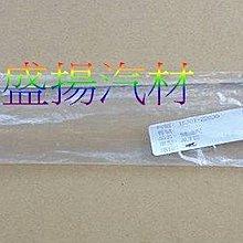 盛揚 TOYOTA 正廠 豐田 ALTIS 1.8 (01-07) 機油尺
