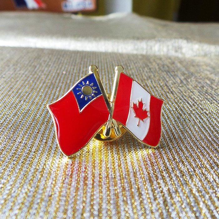台灣vs加拿大-國旗徽章/國家/胸章/別針/胸針,中華民國vs加拿大雙旗徽章-三重。現貨