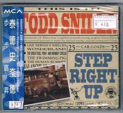 [鑫隆音樂]西洋CD-泰德史奈德Todd Snider/步步高昇 Step Right Up (全新)免競標