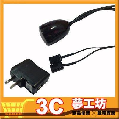 【3C夢工坊】萬能紅外線遙控轉發接收器...