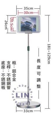 【品特優家具倉儲】P723-18告示牌標示牌P5-42