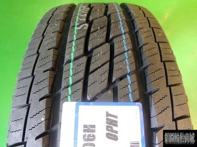 TOYO 東洋 輪胎 OPHT 日本製 休旅車胎 全系列 205/70-15 225/70-15 225/75-15 235/75-15 265/70-15 215/60-16