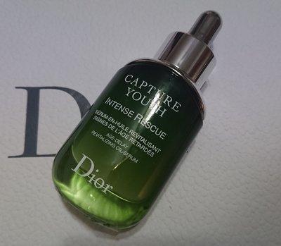 全新Dior 迪奧 凍妍新肌急救精華油30ml