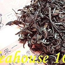 [十六兩茶坊]~東方美人茶–梅四兩----茶渣源源不斷的湧出了熟果香/花香/蜜香/我門的專業