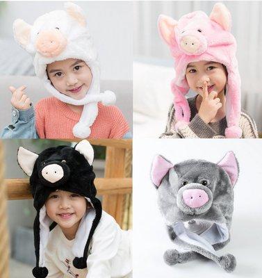 乂世界派對乂動物帽/豬年帽子/小豬帽/粉紅豬/白豬/豬帽子/ 可愛豬造型帽 2