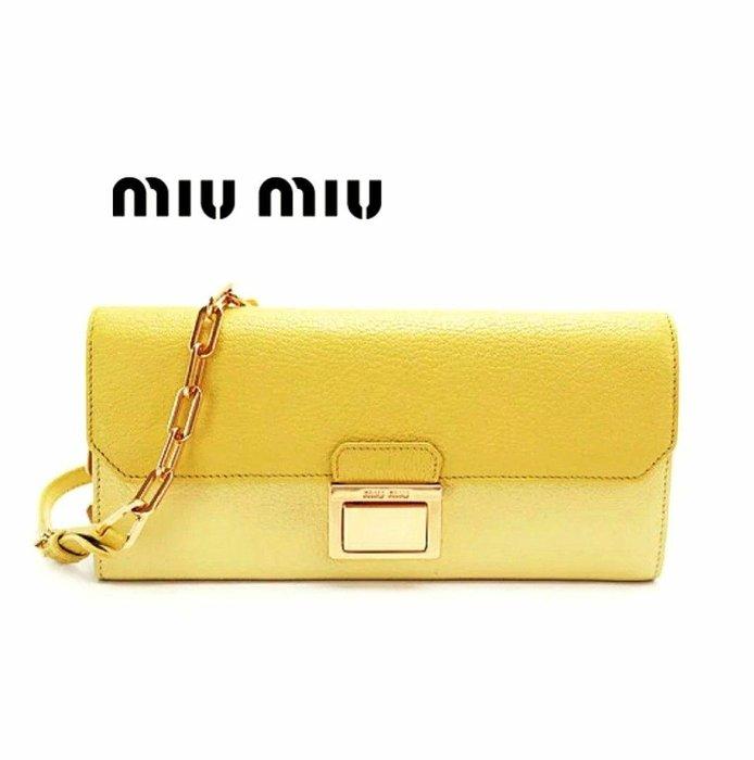 MIU MIU ►( 檸檬黃色 ×淡黃色 × 金屬金色 )  真皮 兩摺長夾 錢包 皮夾 小肩背包|100%全新正品|特價!