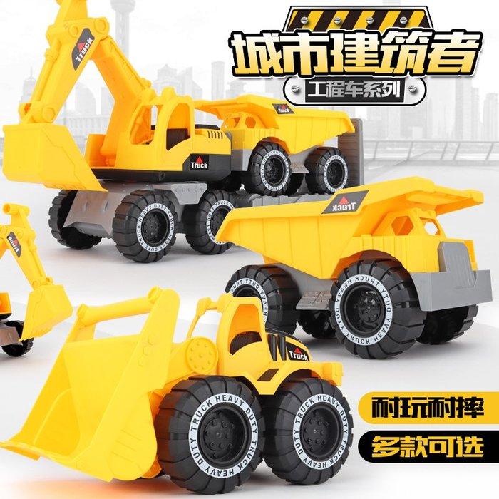 積木城堡 迷你廚房 早教益智挖掘機組合套裝超大仿真工程車玩具兒童挖沙工具寶寶女男孩沙灘車