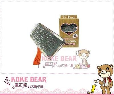 @庫可熊@台中/彰化/草屯 可自取 日本Slicker Brush寵物 沾珠針梳SS  寶貝不再害怕梳毛